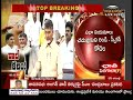 Speaker urges YSRCP party leaders to read the rules..