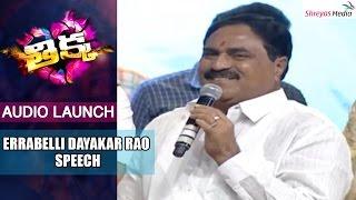 Thikka Audio Launch- Errabelli Dayakar's Speech -Sai Dharam Tej, Mannara