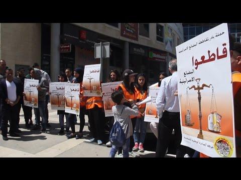"""حملة """"بادر"""" في جولة لتوعية المواطنين بمقاطعة منتجات الاحتلال"""