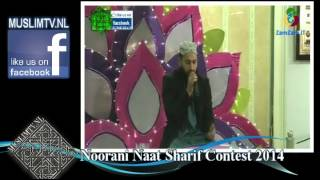 Noorani Naat Sharif Contest 2014 LiveStream Version