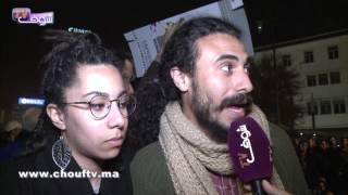 روبورطاج: صدمة وسط الشباب بعد منع الموسيقى والغناء بساحة ماريشال بالبيضاء |
