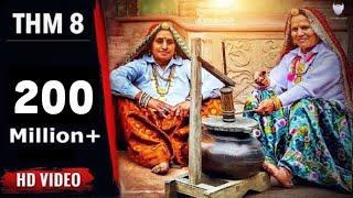 The Haryanvi Mashup 8 Totaram Sondhiya Video HD Download New Video HD
