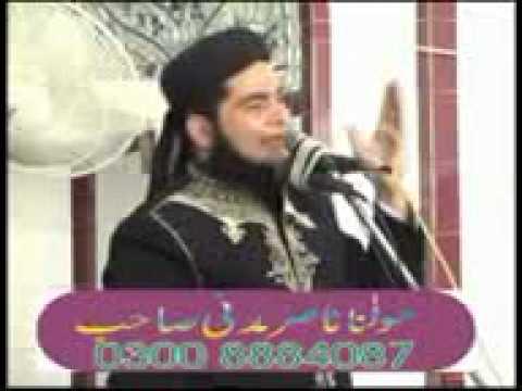 Maulana Nasir Madni Damad ki Izat