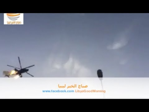 Libyan army helicopter attacking armed militias positions in Benghazi 02-06-2014