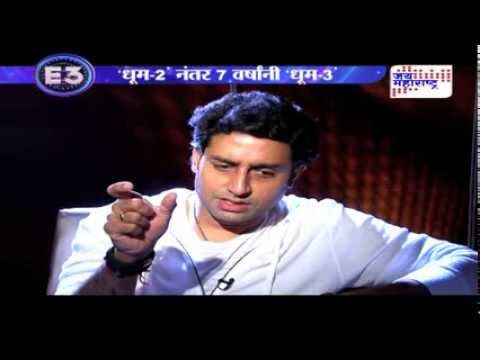 E3 - Interview of Abhishek Bachchan seg 2