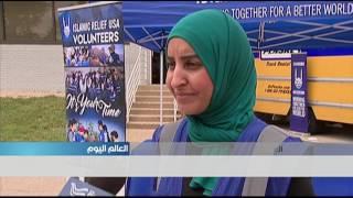 مسلمون أميركيون ينظمون حملة في رمضان لجمع وتوزيع الأغذية على المحتاجين (فيديو) |