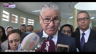 بالفيديو: الوردي يشرف على افتتاح مستشفى القرب بسيدي مومن بالدارالبيضاء   |   مال و أعمال