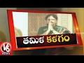 History Of Tamil Nadu Politics : CN Annadurai To Sasikala..