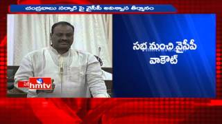 Atchan Naidu clarification on jobs after YSRCP walkout