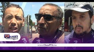 مغاربة يُثمنون موقف المغرب بعد قطع علاقاته الدبلوماسية مع إيران | نسولو الناس