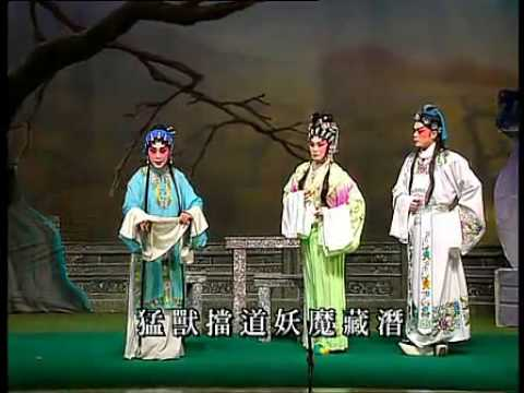 Cantonese Opera-Birth of Goddess of Mercy4-粤剧-观音出世4