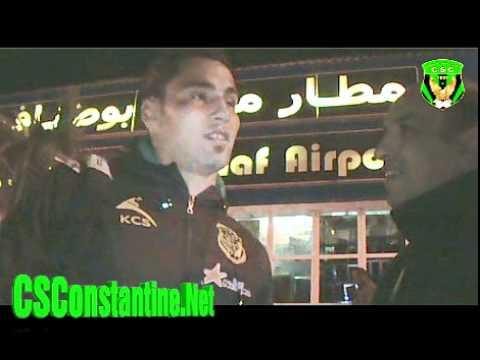 USMH 0 - CSC 1 : Déclaration de Ziti à l'aéroport Boudiaf