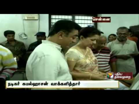 Actor Kamal Haasan Cast his Vote in Chennai