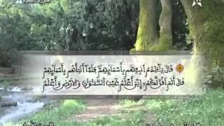 Recitation of the Sheikh Rachid belasheyyah تلاوة مميزة للمقرئ رشيد بلعشية الحزب 1