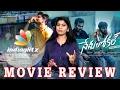 Nani Nenu Local Movie Review ll Nani ll Keerthy Suresh ll Dil Raju l DSP