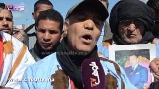 خبر اليوم: تفاصيل محاكمة المتهمين في قضية أحدات اكديم ازيك   |   خبر اليوم
