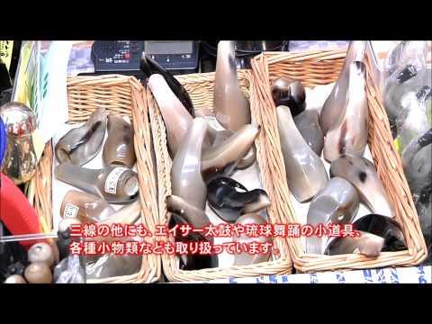 「ぶらり 探訪!! 沖縄市」食べる・遊ぶ・買う(ウチナーグチ版)