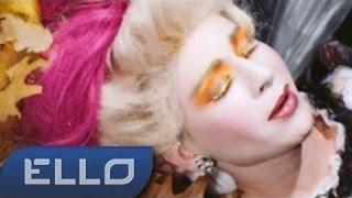 Алиса Мон - Скажи, любовь