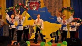 Концерт до Дня Державного Прапора та Дня Незалежності України