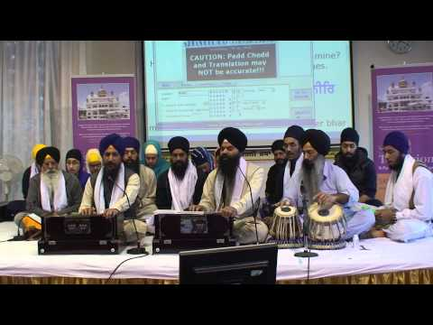 Bhai Nanak Singh - Derby Smagam 2014 Friday Asa Di Vaar Part 2