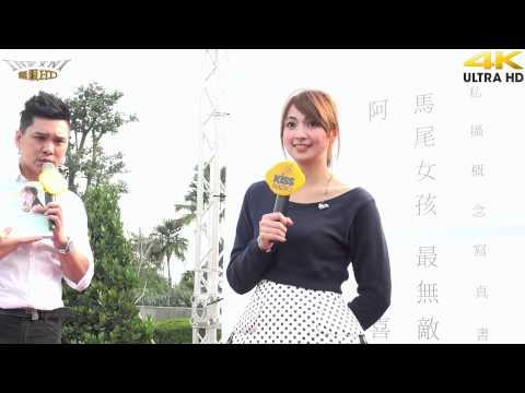 阿喜 3 talking-馬尾女孩最無敵
