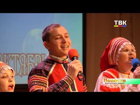 Без аншлага и до 65+. Районный конкурс «Поёт село родное» прошёл с ограничениями