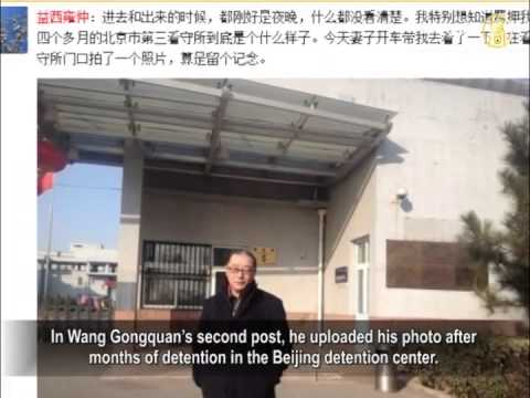 Activist and Entrepreneur Wang Gongquan Detained Again