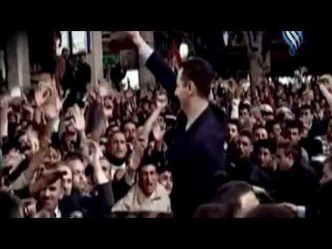 The President of  the Syrian Arab Republic ~ Dr. Bashar Al Assad