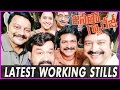 Janatha Garage Latest Working Stills - Jr NTR , Samantha, Koratala Siva