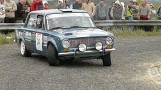 Hungarian Rally 2012