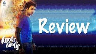 Surya vs Surya Movie Review - Nikhil, Trida Chowdary