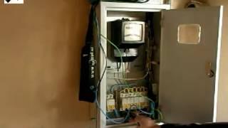 Акт Технической Готовности Электромонтажных Работ образец заполнения
