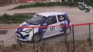 Vidéo Rallye Epernay Vins de Champagne 2014