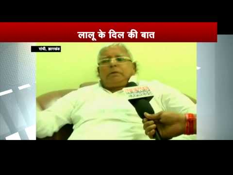 News Express speaks exclusively with Lalu Prasad Yadav