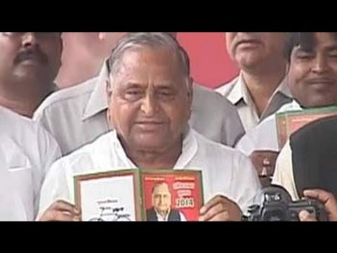 In party manifesto, Mulayam Singh promises reservation for Muslims