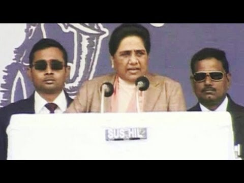Uttar Pradesh has now become crime pradesh, says Mayawati
