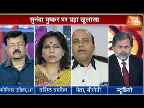 Dastak: Controversy over Sunanda Pushkar's death