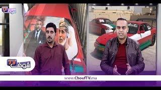بالفيديو..بطل عُماني يشارك في دورة استعراضية لرياضة السيارات السريعة ''دريفت'' | بــووز