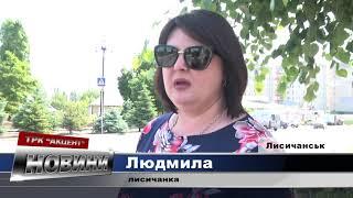 Масове отруєння грибами, Лисичанськ