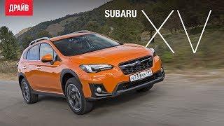 Subaru XV тест-драйв с Никитой Гудковым. Видео Тесты Драйв Ру.