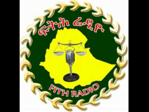 Awoliya Hulum Lisemawu Yemigeba Mert Getem ke FITH Radio