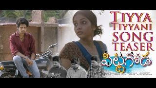 Pittagoda Movie Tiyya Tiyyani Song Teaser