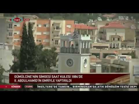 TRT Türk - Devri Alem / Gümülcine
