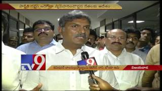 RTA office incident - TDP lawmakers apologise for misbehav..
