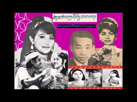 Khmer Songs Hits Collections No. 30