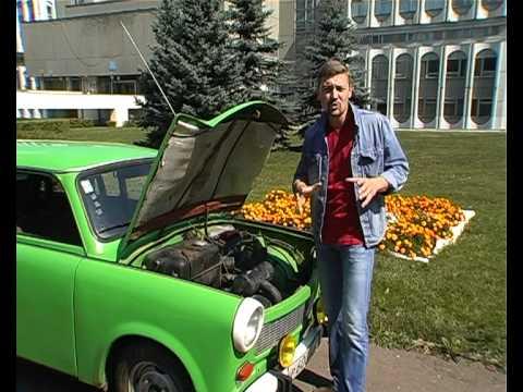 Тест-драйв Trabant 601