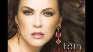 Duele el alma (audio) Edith Marquez
