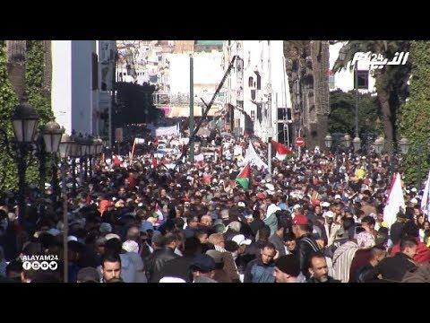 مغاربة ينتفضون بالرباط ضد قرار ترامب إزاء القدس