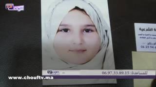 بعد فاس..راقية مغربية تعرضت لاختطاف ابنتيها من طرف عصابة مشعوذين بالبيضاء(قصة جد مؤثرة..للمساعدة) |