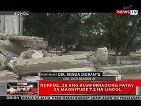 Hình ảnh trong video BP: 5 patay dahil sa lindol sa Cebu; 30